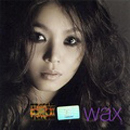 Wax альбом The City Of Lost Angel (Vol.5)