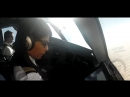 THE FEELING OF FLYING. SKYFALL I
