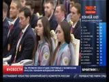 Владимир Путин поздравил Евгению Медведеву и Алину Загитову