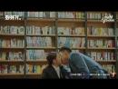 Дорама Хваюги | A Korean Odyssey ер.10. Поцелуй.