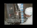 СПоК Огжам, рук. Бады Сайлык Андреевна Расширение ассортимента молочной продукции (творожная масса, кефир, снежок) 89232622544