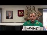 Александр Емельяненко - анонс своего следующего поединка 4 марта в поддержку Владимира Путина.