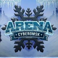 """Логотип Компьютерный клуб - Aрена """"CYBEROMSK"""""""