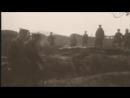 Первая Мировая Великая война 2012 4 серия 1917 Перемены на фронте