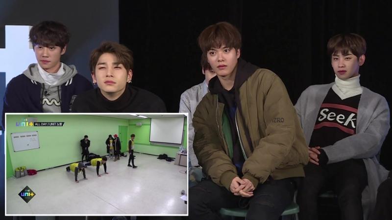 [V LIVE] 최초공개! 더유닛 본방사수하는 유닛B ALL DAY 리얼리티 ver. [Unit B Watching ALL DAY Reality ver.]