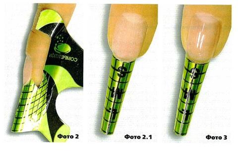 Моделирование овальной формы ногтей, изображение №6