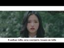 LOONA (이달의 소녀)  - Hi High (рус.саб)
