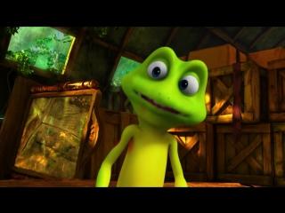 Лягушонок Риббит (Мистер Квак) (Ribbit) (2014) трейлер русский язык HD / Рибит /