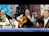 С. Назаров, В. Старжинский, С. Смолин в студии MagicScope