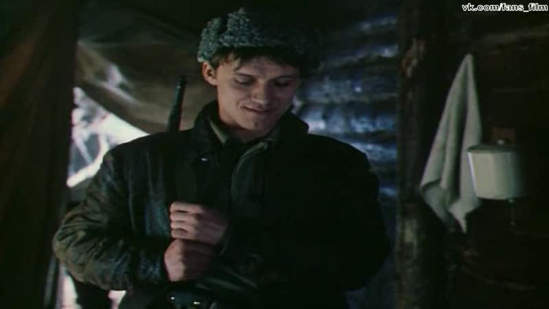 В лесах под Ковелем 2 серия 1984