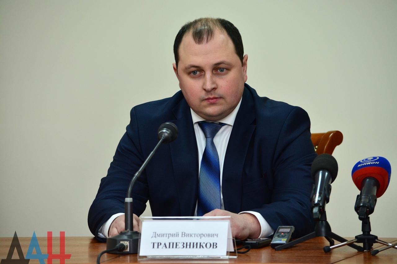 Назначен исполняющий обязанности главы ДНР