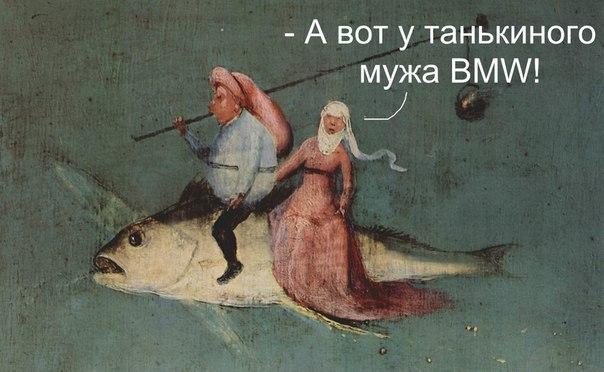 Немного ренессанса))