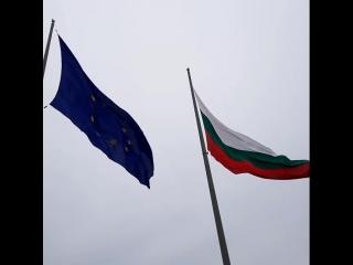 #Флаги #Болгария #Евросоюз #Варна #teremlux  http://teremlux.com #недвижимостьвболгарии #напрямуюотзастройщика #внжвболгарии #пм