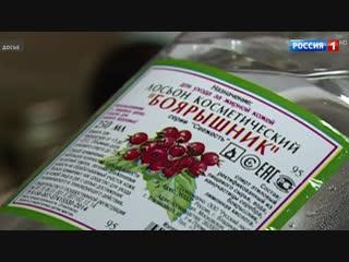 В Иркутске началось судебное следствие по делу о
