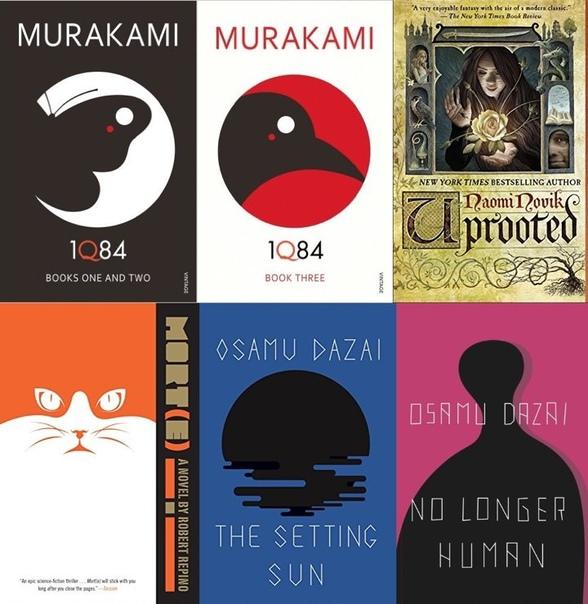 1Q84 by Murakami Haruki & Jay Rubin & Philip Gabriel