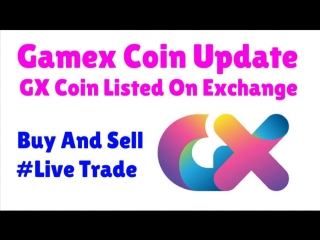 Монета GameX GX уже на Бирже! Забираем Бесплатно! поставила на вывод 616.00 GX