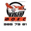 Лазертаг в Спб (Санкт-Петербурге) Киберфокс