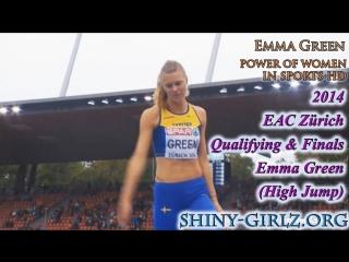 2014 EAC Zürich Qualifying  Finals - Emma Green (High Jump)