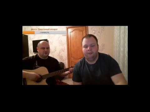 Ангелос и Олегыч Гитарные посиделки