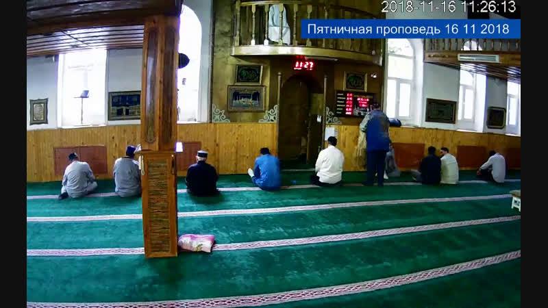 Андийская Мечеть Прямой Эфир