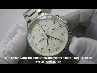 Часы IWC - Portugieser Chronograph (Steel)