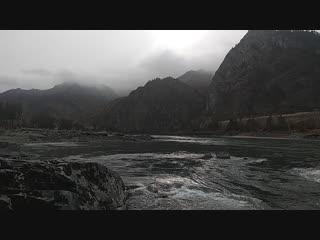 Катунь, Горный Алтай
