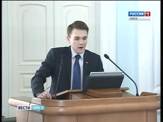 Выступление в Законодательном Собрании Омской области по вопросу проведения референдума Омской области (сюжет ГТРК Иртыш)