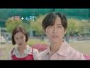 [티저] 커플 매니저 황정음 VS 연애코치 남궁민 '5월 23일 훈남 정음'