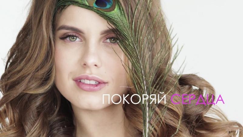Дарья Клюкина в Студии Анны Ключко
