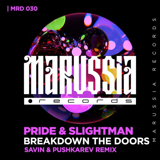 Pride альбом Breakdown the Doors (Savin & Pushkarev Remix)