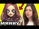 УТОНЧЕННЫЕ КИСЫ КУКЛЫ Монстер Хай, распаковка Катрин де Мяу Скариж Monster High dolls Scaris Y7295