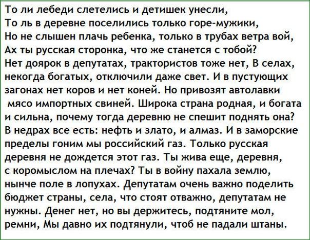 Фото №457320535 со страницы Александра Семёнова