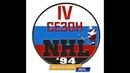 NHL94 2018 s04 Dimonishe63 SJS partizan NSH game 1