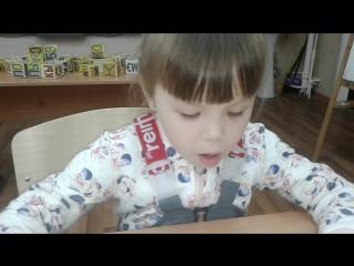 Ляйсан (5 лет) читает контрольный текст для первого класса. Волна и Полкан