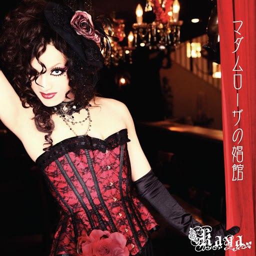Kaya альбом Madame Rosa