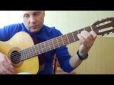 Алсу-Зимний сон.Уроки гитары