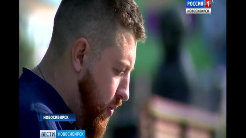 Вести поздравили Дмитрия Ерыкалов с Днем спортивного журналиста