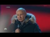 Выступление Путина на Манежной площади