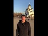 Алексей Папин приглашает на турнир ACB KB-15