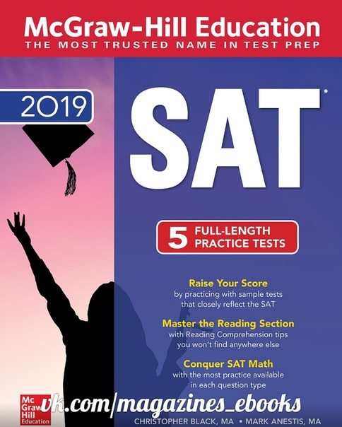 McGraw-Hill Education SAT 2019 (1)