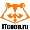 ITcoon - Обслуживание компьютерной техники