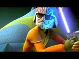 Звёздные войны Повстанцы - Зов - Star Wars (Сезон 2, Серия 15)
