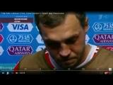 Дзюба расплакался во время флэш-интервью Первого канала Тупой Подкат