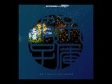 FUNKONAMI - LOW FIDELITY WHISPERER Full Album