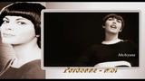 Ретро 60 е - Мирей Матье - Pardonne-moi (клип)