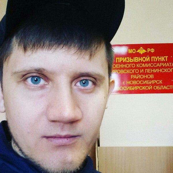 знакомства в новосибирске кировском районе