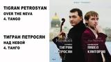 04 TIGRAN PETROSYAN - TANGO ТИГРАН ПЕТРОСЯН - ТАНГО