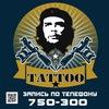tattoo_ghe_guevara