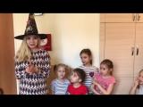 Детский английский лагерь в Твоём Альбионе
