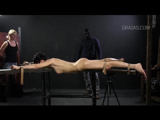 Graias - the dom contest